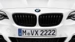 BMW_M240i_2017 (9)